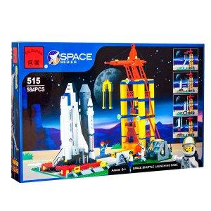 Set de fichas tipo Lego Base de lanzamiento-SPACE SERIES